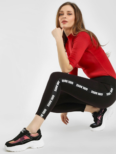 KOOVS Text Side Tape Leggings