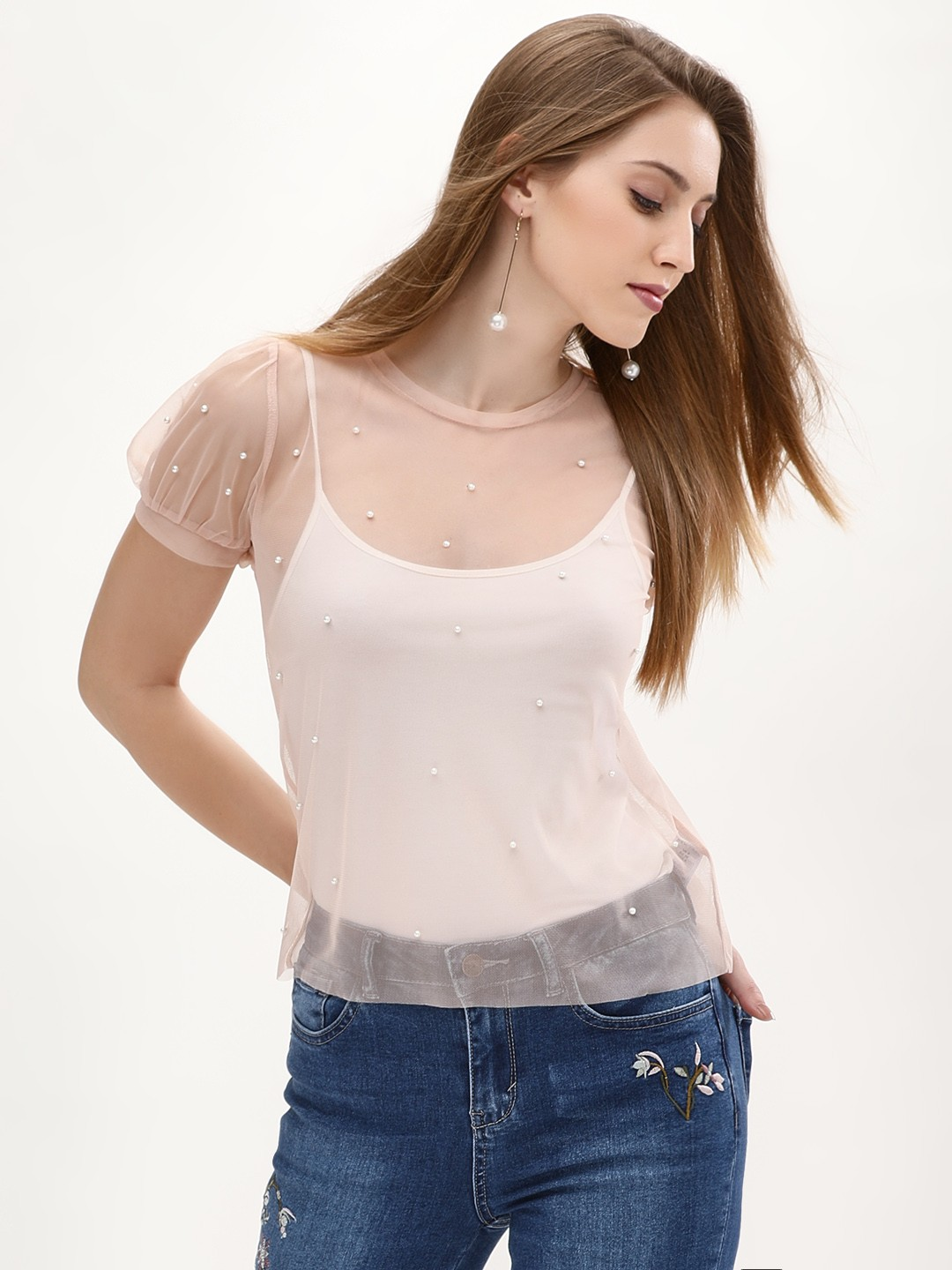 New Look Nude Pearl Embellished Puff Sleeve Top 1