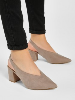 New Look Suede Slingback Block Heeled Pumps