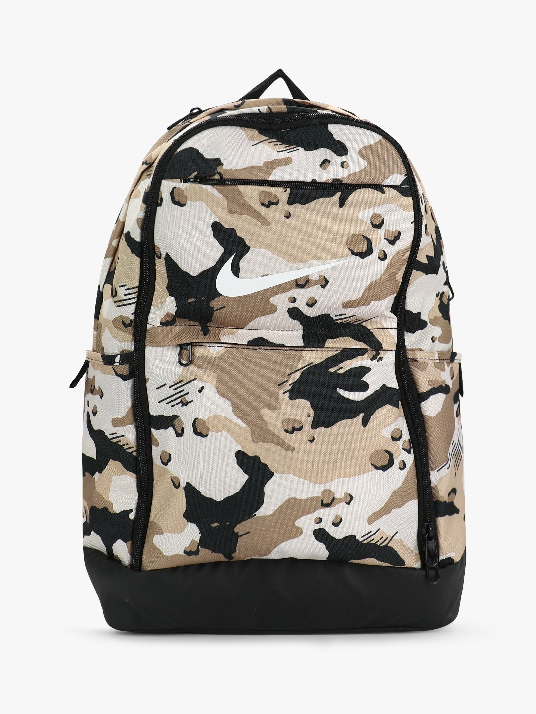 Nike Multi Brasilia XL Camo Graphic Backpack 1