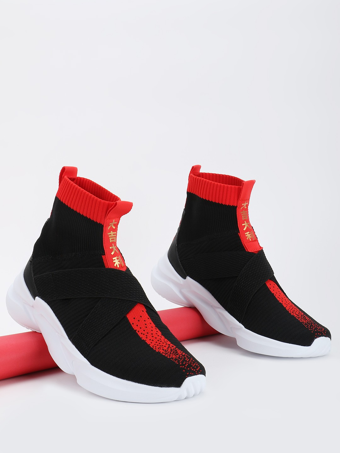 361 Degree Black Knitted Contrast Tape Sockliner Trainers 1