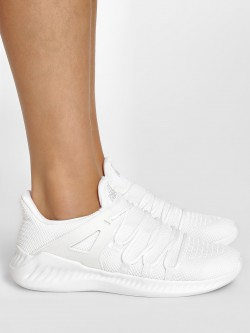 Peak Knitted Logo Trainers