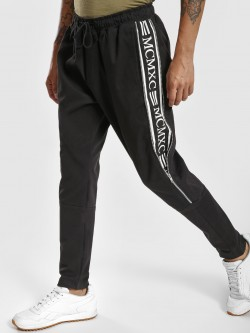 KOOVS Text Tape Zipper Jog Pants