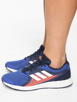 Adidas Running Edge PR Shoes