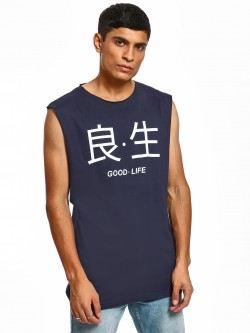 Garcon Japanese Text Placement Print Vest