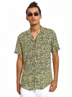 Green Hill Leopard Print Cuban Collar Shirt