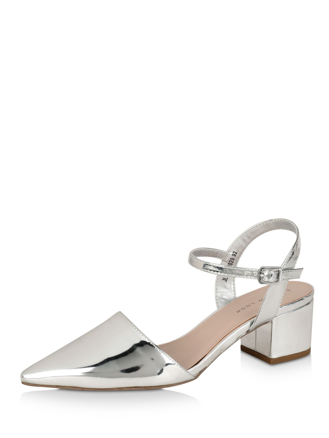 New Look Silver Ankle Strap Block Heel Court Shoes 1