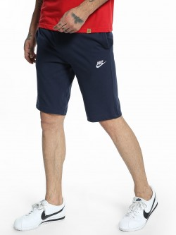 Nike Jersey Club Drawstring Shorts